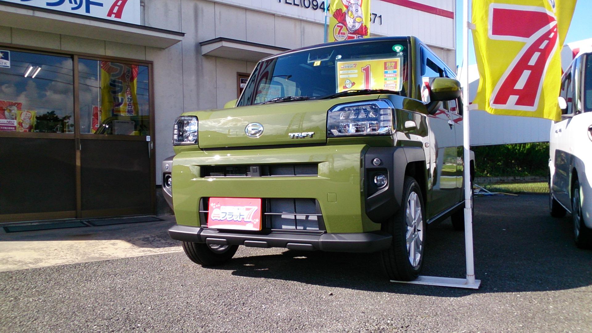 ダイハツ新型 タフト 試乗車あります!のイメージ画像|大牟田市カーリースならフラット7大牟田